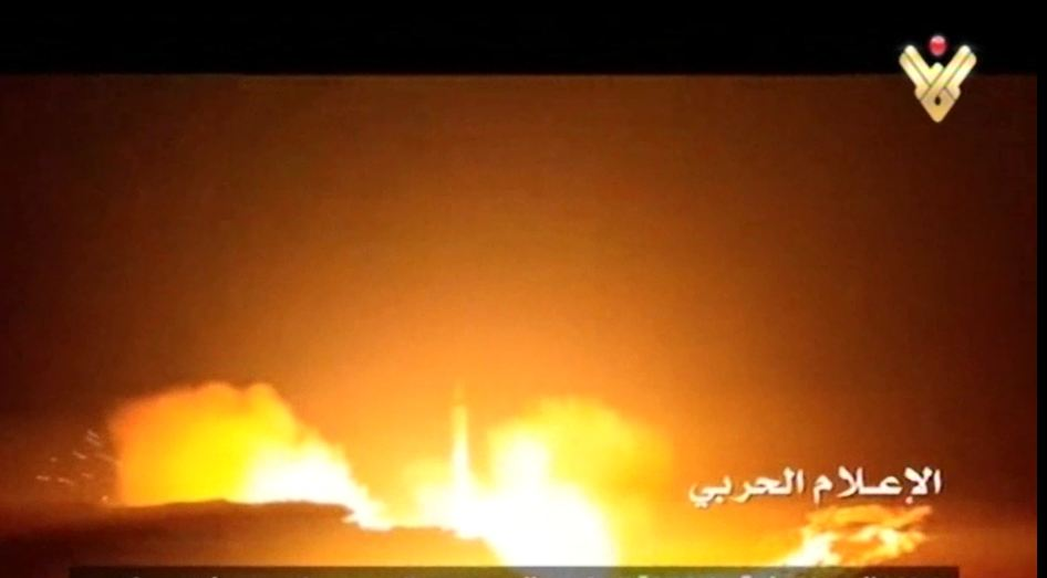Yemeni ballistic missile strikes air base in Saudi capital
