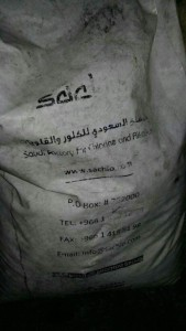 Saudi-made chlorine agent captured in East Aleppo. Click to enlarge