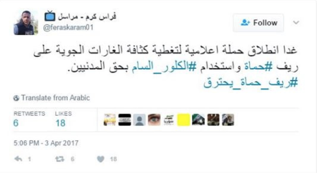 Tweet from journalist one day before the attack indicating foreknowledge about chemical weapons usage. Click to enlarge
