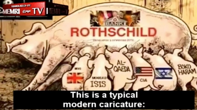 A segment on Russia's Channel 1 describes an anti-Semitic cartoon depicting a sow marked with a Star of David and the word 'Rothschild' nursing six piglets (labeled as MI6, ISIS, Al-Qaeda, CIA, Israel, and Boko Haram) as a 'typical modern caricature.' (screenshot). Click to enlarge
