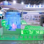 "A model of the nuclear reactor ""Hualong One"" is pictured at the booth of the China National Nuclear Corporation (CNNC) at an expo in Beijing, China April 29, 2017. Picture taken April 29, 2017. REUTERS/Stringer"