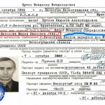 Putin's passport. Click to enlarge