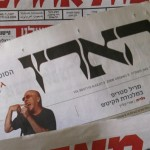 Haaretz editor declares war on Zionism