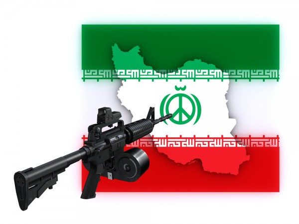 Iran flag machine gun graphic