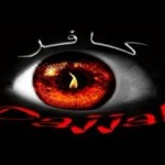 One Eye Symbolism Explained - The Mysterious Times We Live In - Part 2