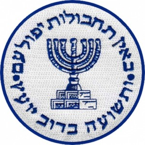 "Mossad logo: the organisations motto is, ""by deception thou shall wage war"". Click to enlarge"