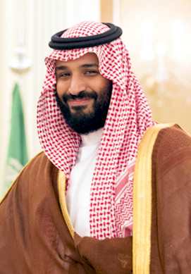 Crown Prince Mohammad bin Salman or MBS
