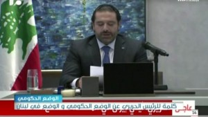 Hariri's resignation speech. Click to enlarge