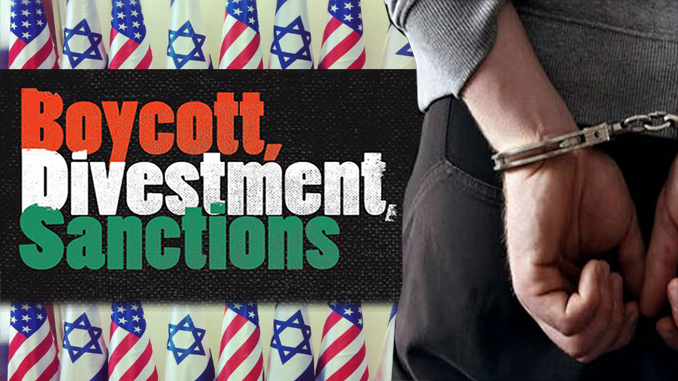 BDS crackdown