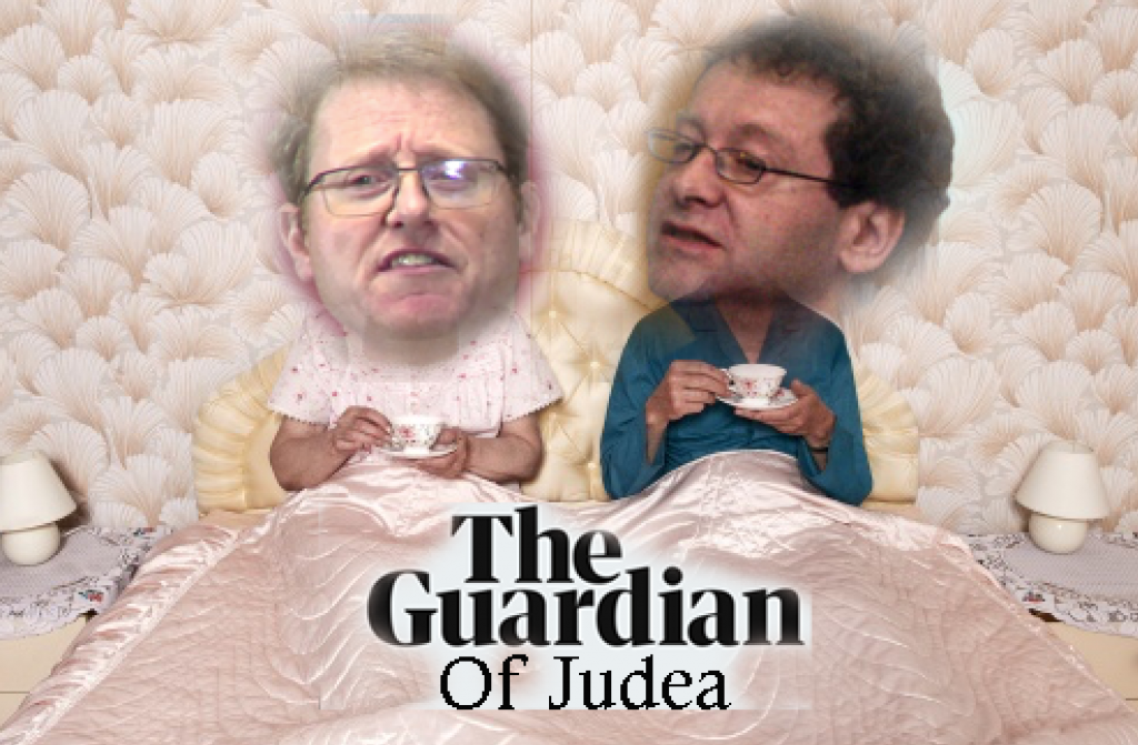 Guardians of Judea