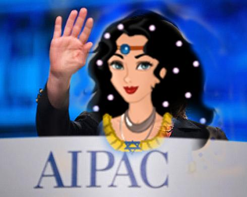 From esther to AIPAC