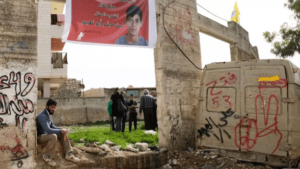 The spot where Laith Abu Naim was killed. Click to enlarge