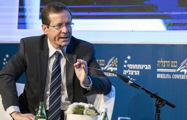 Israeli Leader of the opposition Isaac Herzog attends the annual Herzliya Conference on June 22, 2017 in the central Israeli city of Herzliya. / AFP PHOTO / JACK GUEZ