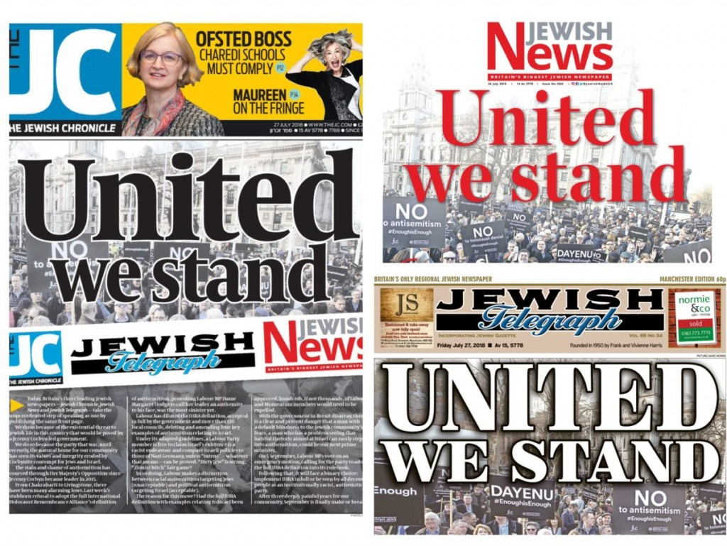 UK Jewish newspapers. Click to enlarge