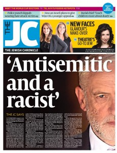 Jewish Chronicle front page on 20 July 2018. Click to enlarge