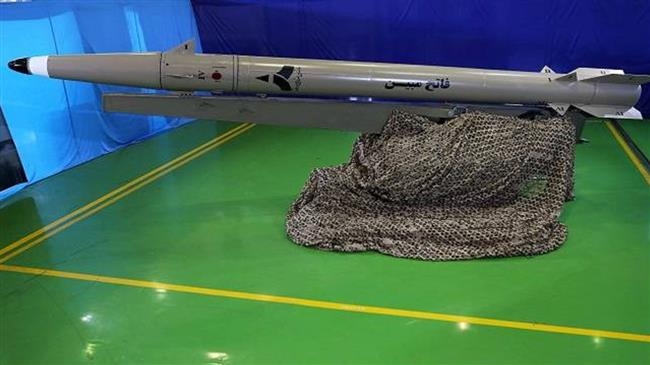 Fateh-e Mobin missile. Click to enlarge