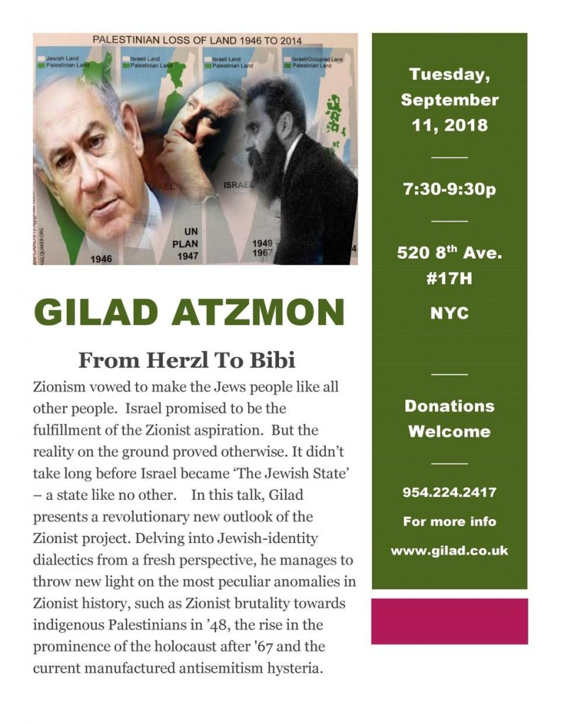 Gilad poster from Herzl to Bibi