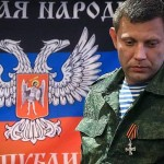 Zakharchenko Was Assassinated by Ukraine Intelligence, with Support from US, UK