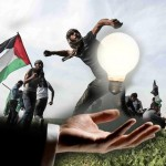 Insightfulness and Palestine