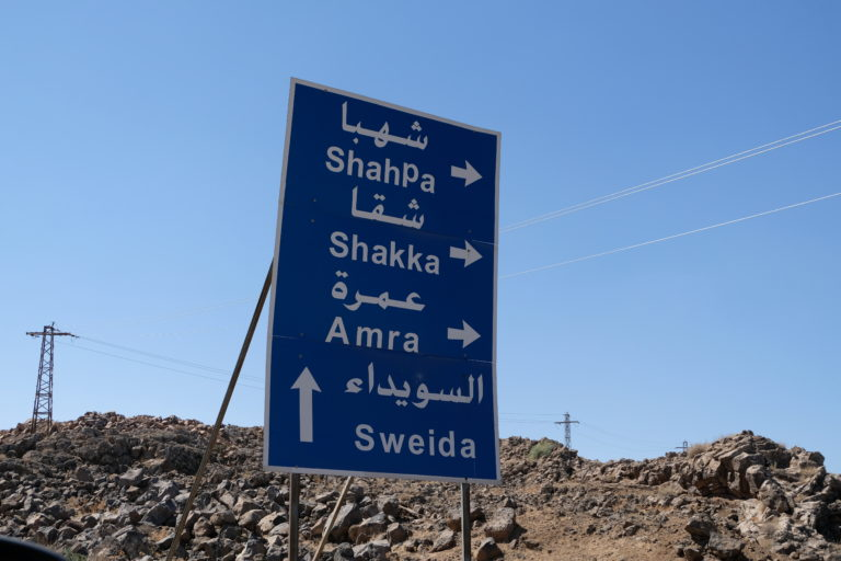 Road sign to Sweida. (Photo: Vanessa Beeley). Click to enlarge