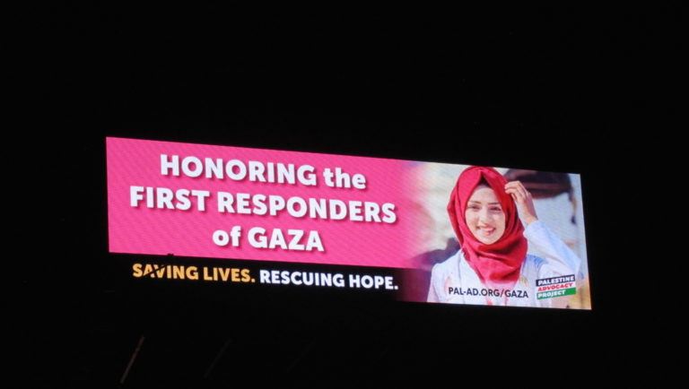 Billboard celebrated Razan al-Najjar, a Palestinian first responder who was shot dead by IDF snipers. Click to enlarge