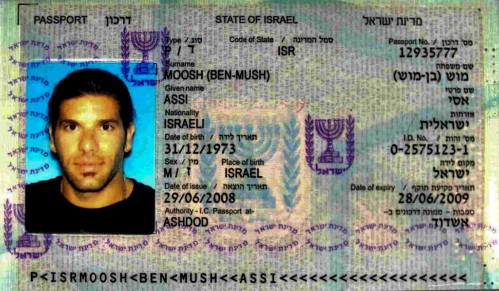 A passport photo of Assi Moosh, former Israeli soldier. Click to enlarge