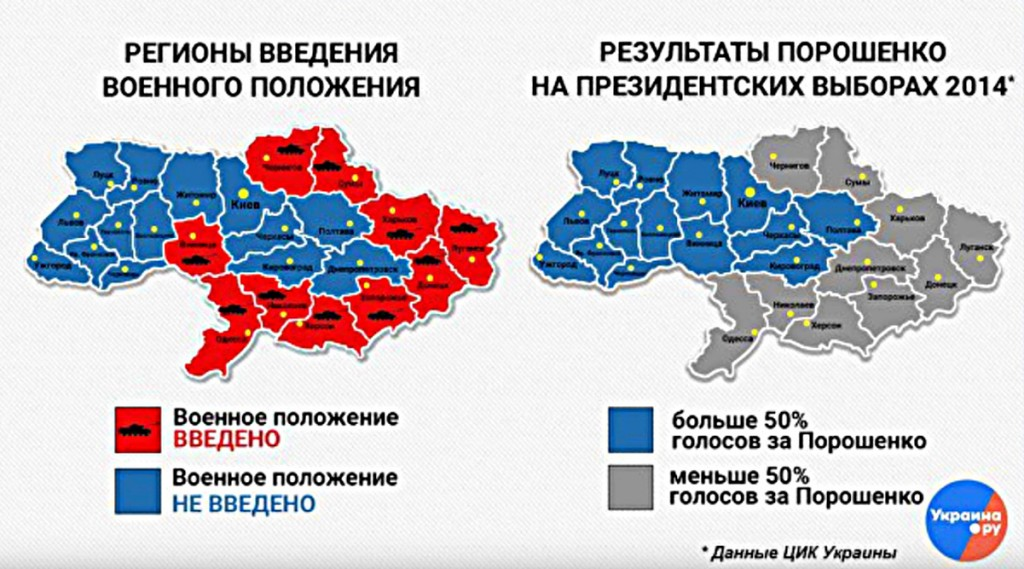 Left: martial law regions Right: regions which voted against Poroshenko in 2014 (by the way, this does suggest some kind of future border, don't it? Click to enlarge