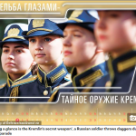 Putin's latest threat: A jokey Russian military calendar