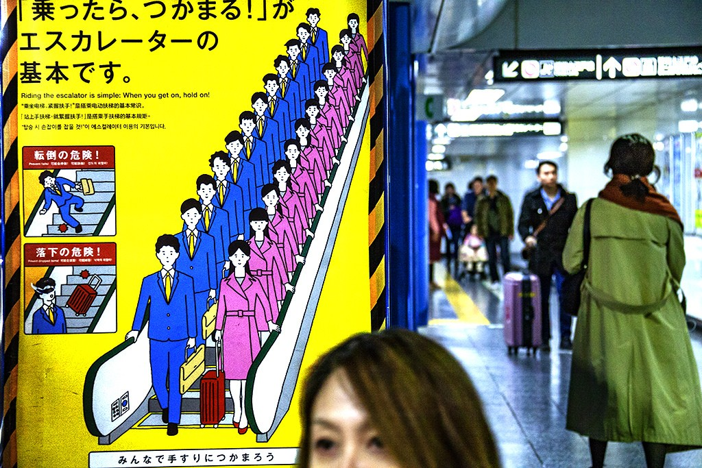 japan subway illustration