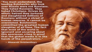 Solzhenitsyn quote. click to enlarge