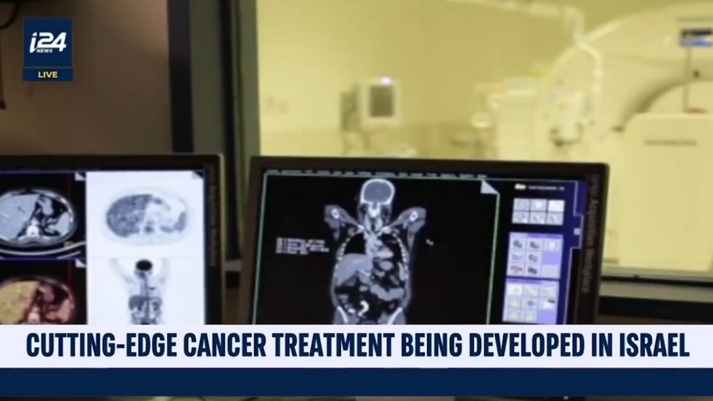 Cancer-cure-Israel-scientists