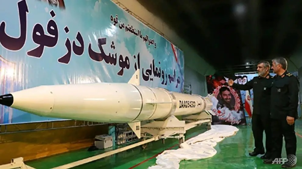 Dezful missile