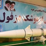 Missile at Iranian undergound production facility. Click to enlarge
