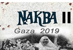 Nakba II is Here