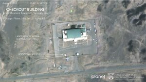 Satellite view of the Imam Khomeini Space Center