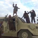 Houthis and captured Saudi armoured vehicle. Mohammed bin Salman's forces suffered heavy losses at the hands of Houthis rebels this past weeked. Click to enlarge