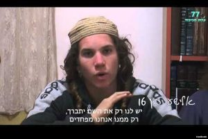American-born settler terrorist, Elisha Odess, whose murder conviction was overturned and who now prepares to enlist in the IDF. Click to enlarge