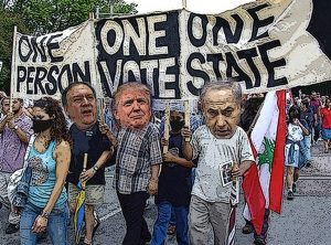 Finally the USA Supports the One State Solution