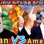 The Iran Tinderbox: America Dicing With Death