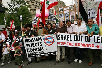 Orthdox Jews join with Muslims, Palestinians and Lebanese to protest Israel's action in Lebanon.