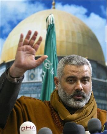 Hamas offer for peace rejected by Israel