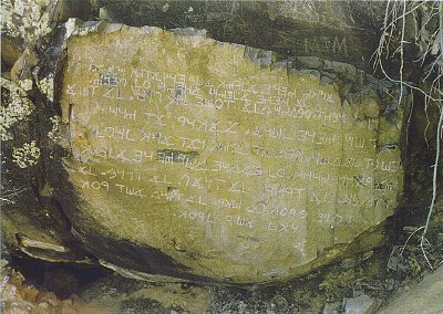 The Los Lunas Decalogue Stone Inscription