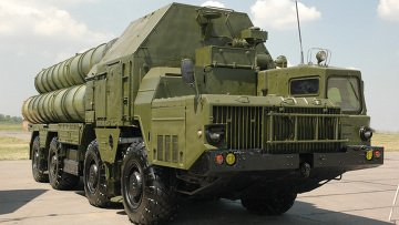 The S-300