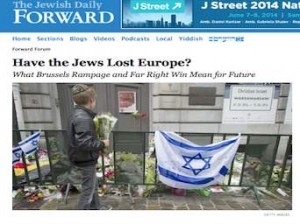 Have the Jews Lost europe