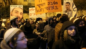 Demonstrations against the detention of the five Israeli Yeshiva students accused of murder. Click to enlarge