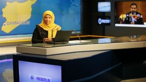 Marzieh Hashemi. Click to enlarge