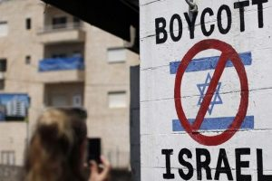 BDS supporters advocate sanctions on the Zionist state and a boycott of Israeli products in protest of its treatment of Palestinians. Click to enlarge